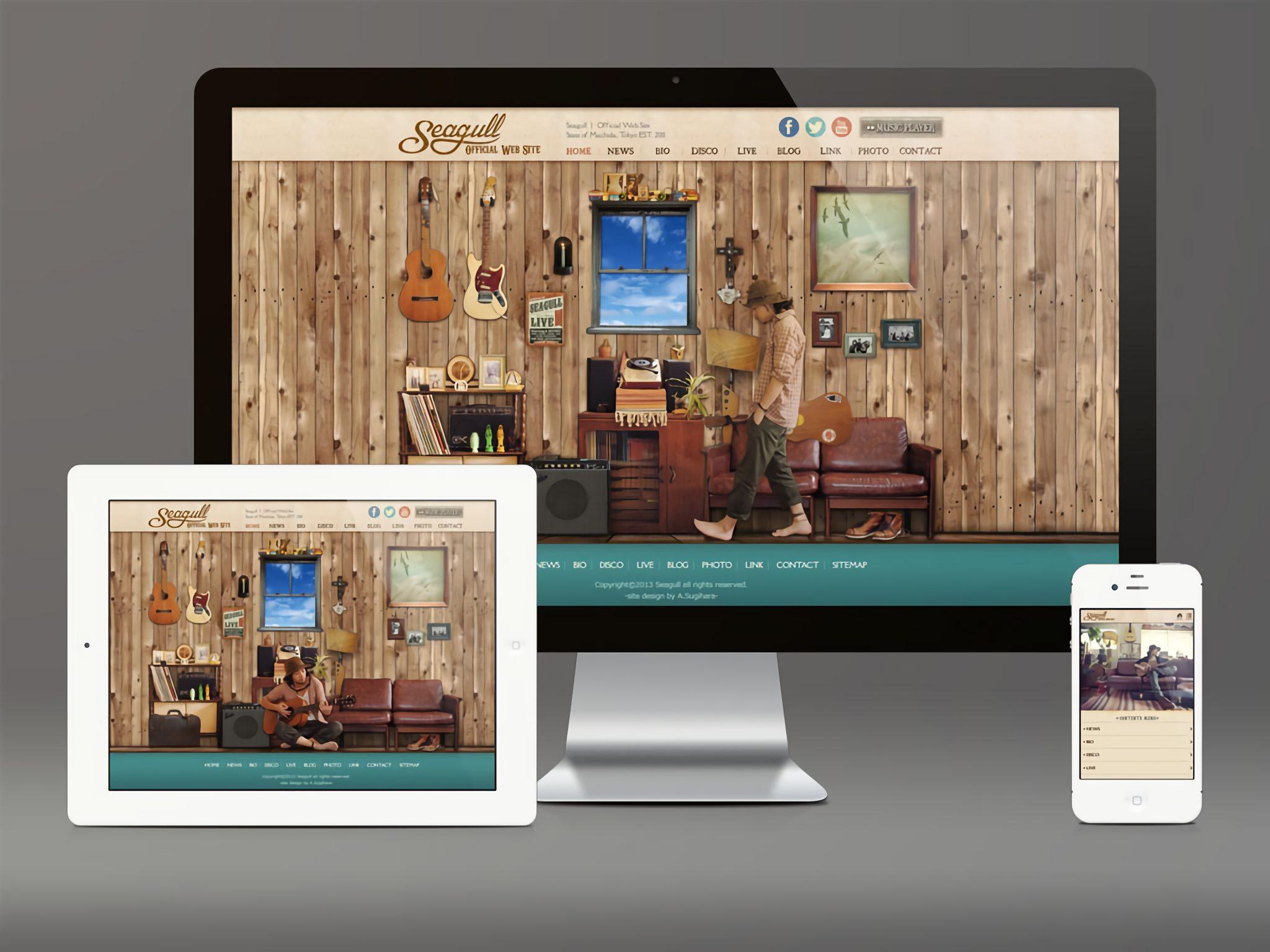 SEAGULL WEB SITE