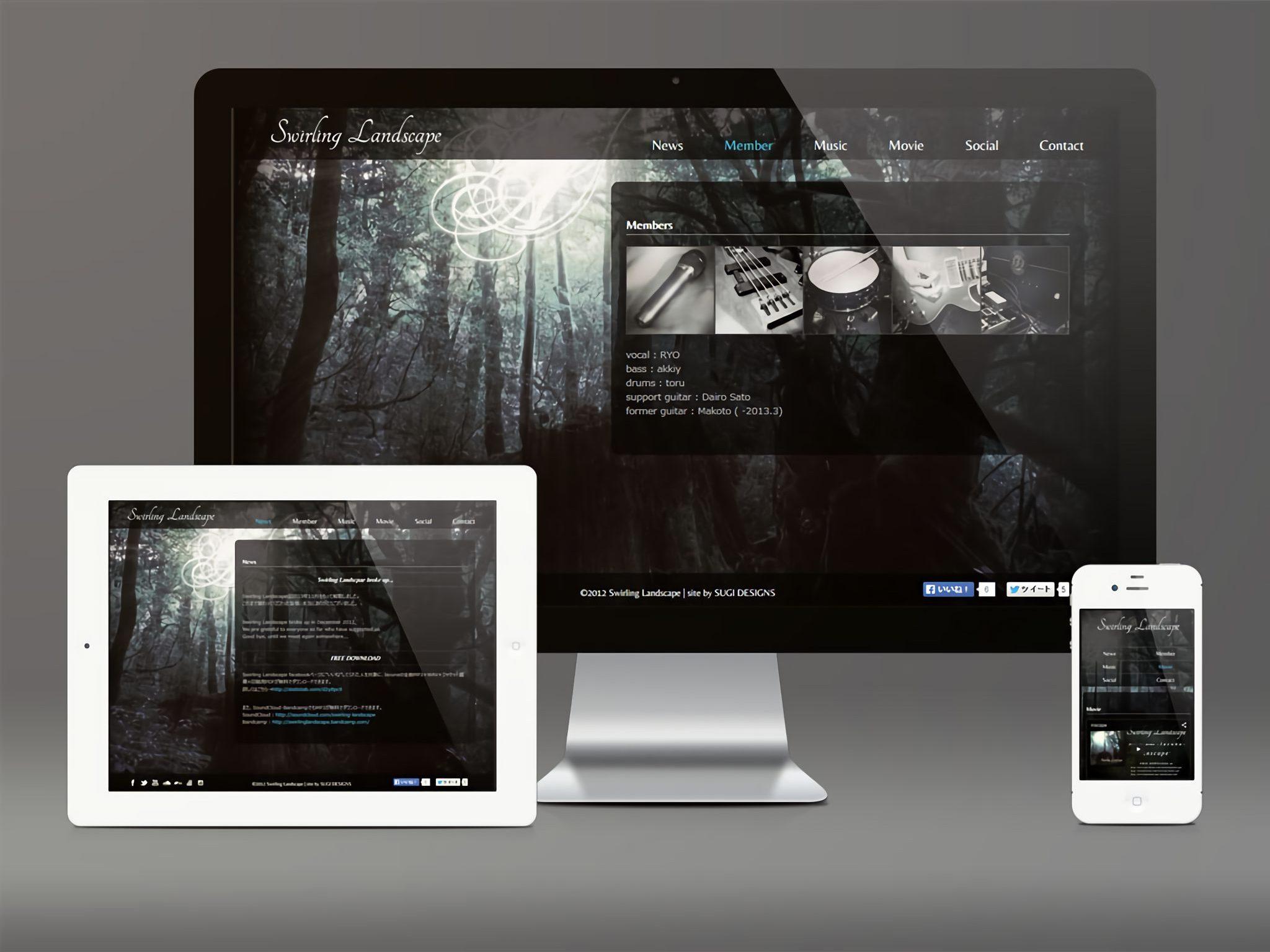 SWIRLING LANDSCAPE WEB SITE