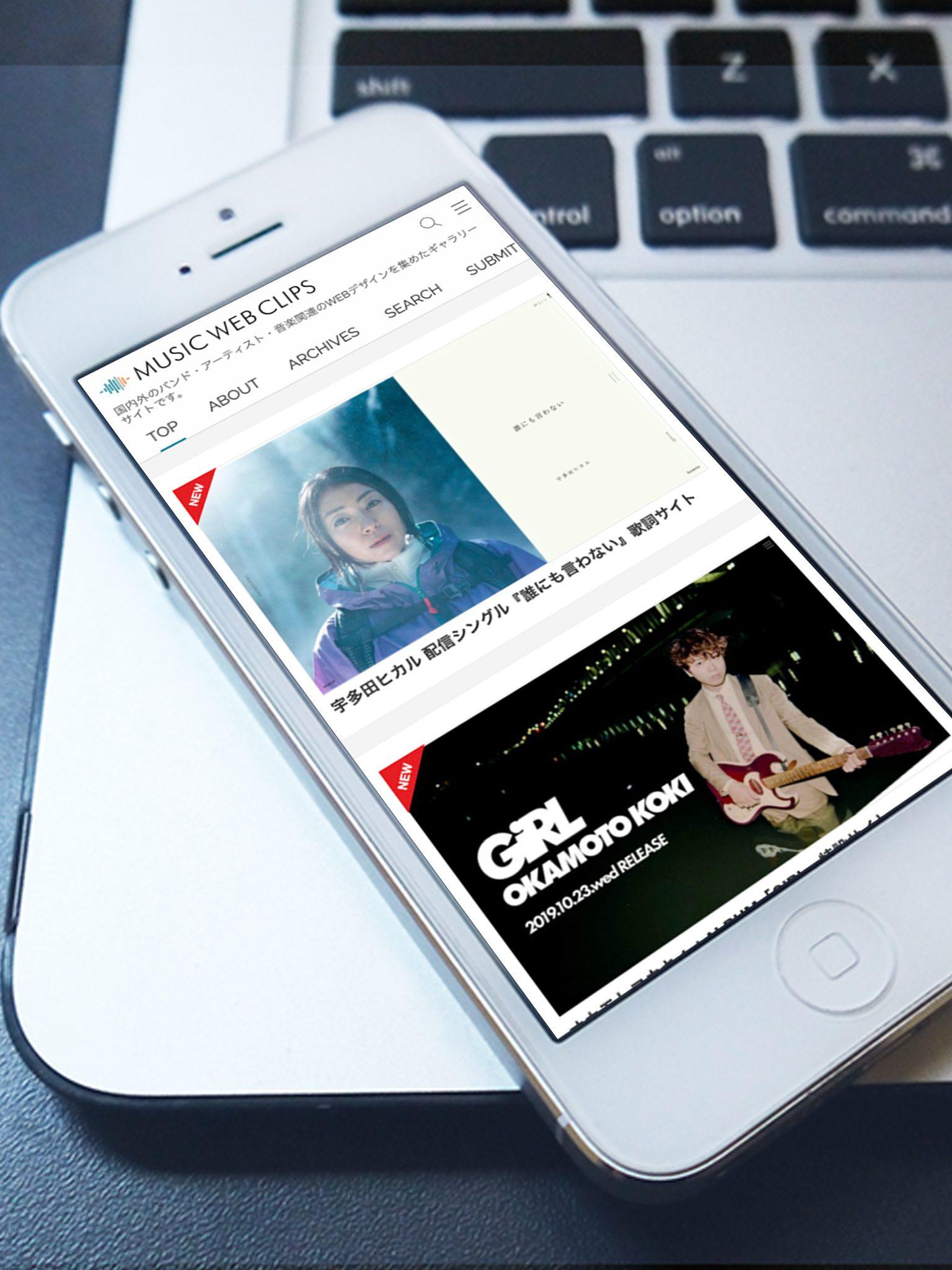 MUSIC WEB CLIPS WEB SITE