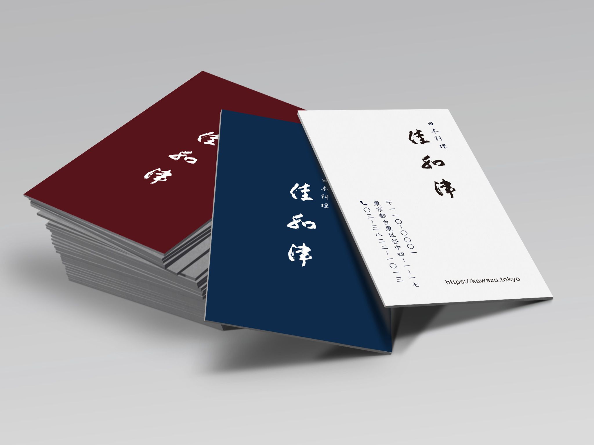 KAWAZU SHOP CARD