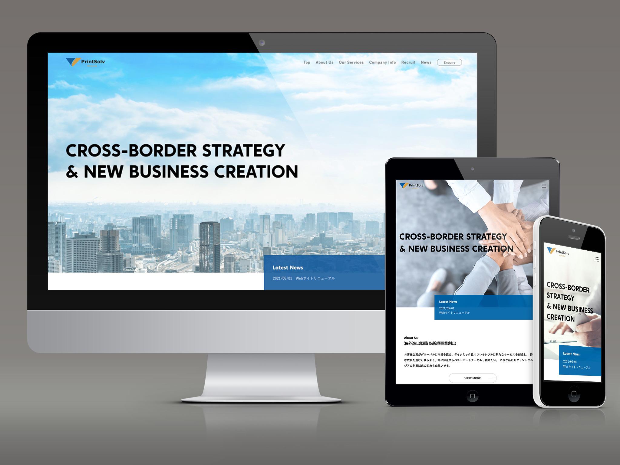 PRINTSOLV ASIA WEB SITE RENEWAL